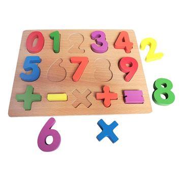 Imagem de Aprenda Brincando Cores e Números - DM Toys