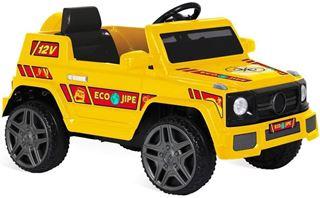 Imagem de Carro Elétrico Ecojipe - Amarelo