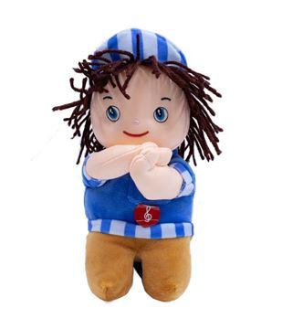 Imagem de Boneco/Boneca de Pano Reza Pai Nosso - Fofy Toys