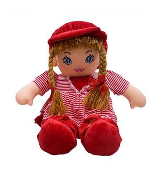Imagem de Boneca de Pano Vestido Listrado 60cm - Fofy Toys