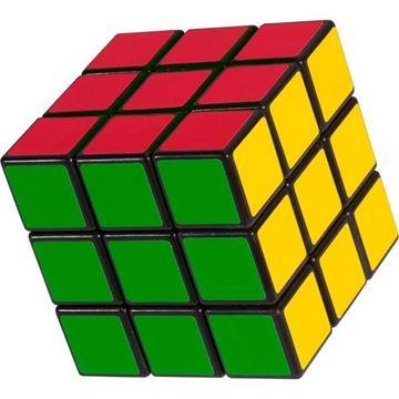 Imagem de Cubo Mágico
