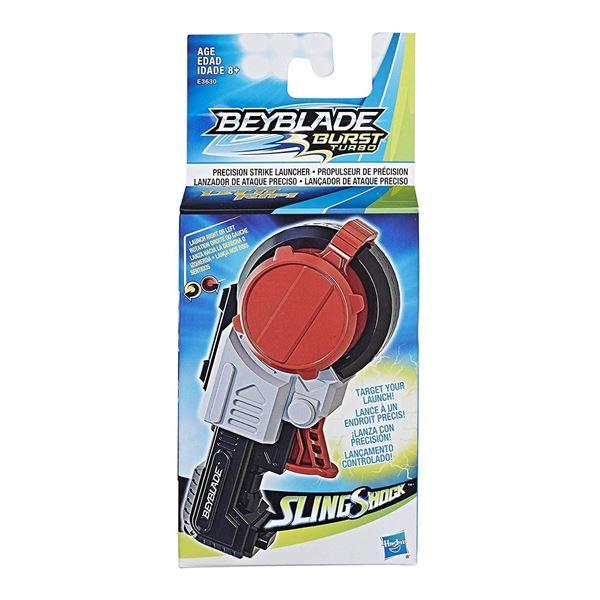 Imagem de Beyblade Lançador Burst Turbo - Hasbro