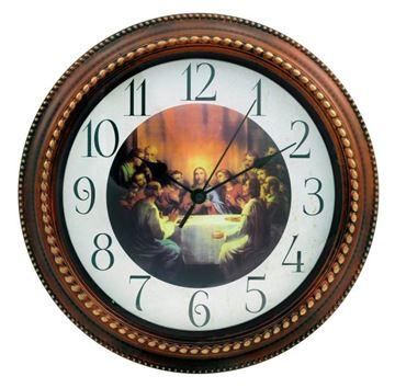 Imagem de Relógio de Parede Santa Ceia 28cm - Yin's