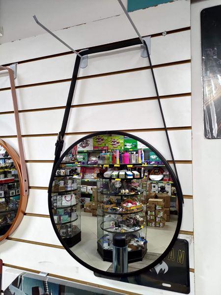 Imagem de Espelho Com Alça