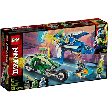 Imagem de Lego Ninjago - Veículos de Corrida Jay e Lloyd