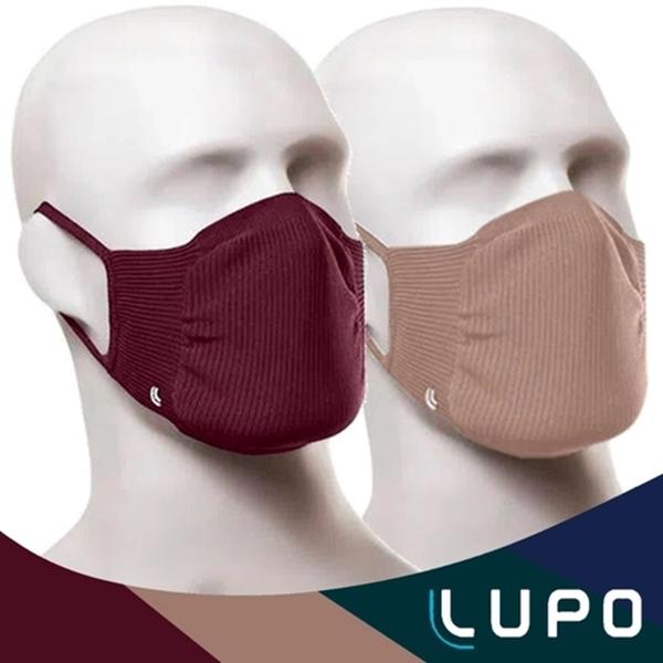 Imagem de Máscara Lupo - 2 Unidades - Nude e Vinho